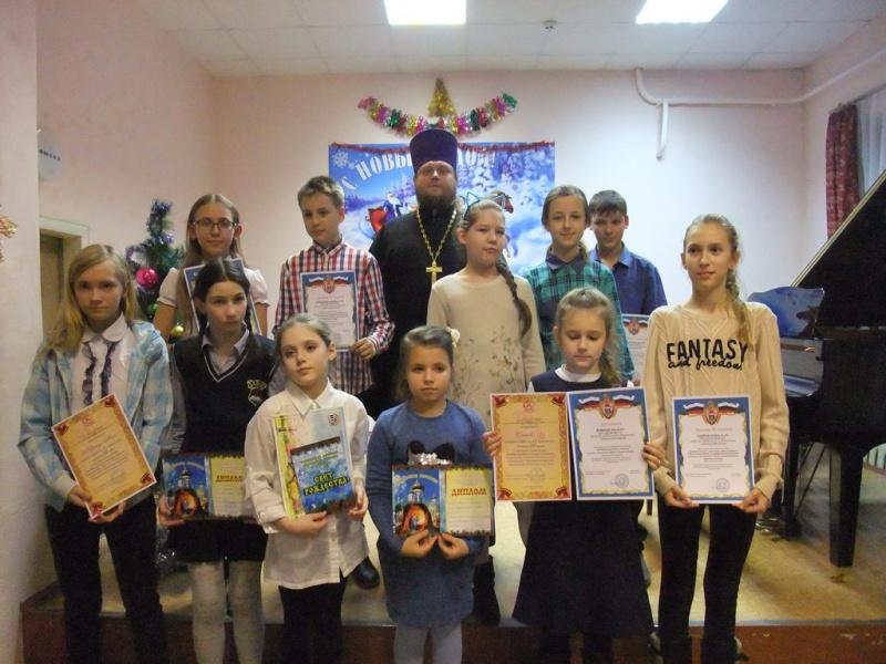 В Каменск-Шахтинском благочинии наградили участников конкурса детского творчества «Красота Божьего мира»