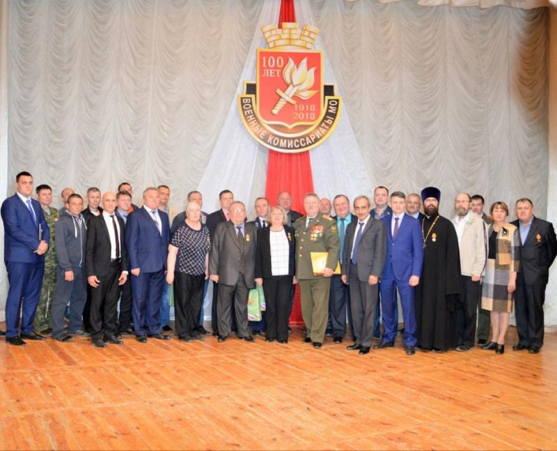 Благочинный Каменск-Шахтинского округа принял участие в торжественном мероприятии, посвященном 100-летней годовщине образования военных комиссариатов Министерства обороны