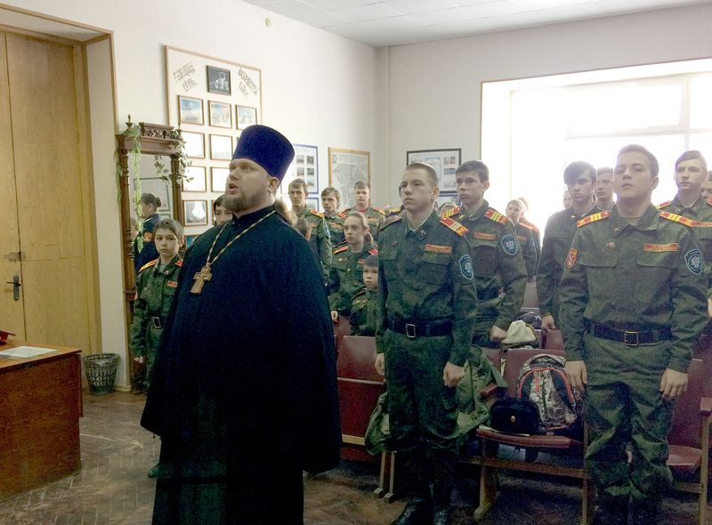 В штабе Городского казачьего общества г. Каменск-Шахтинский состоялась очередная встреча с кадетами казачьей военной гимназии