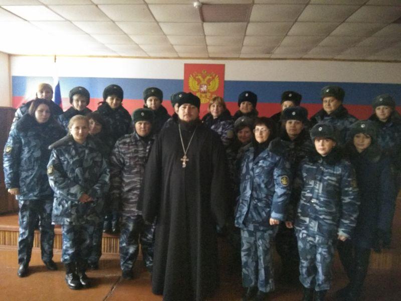 В исправительной колонии № 12 г. Каменск-Шахтинский прошла встреча личного состава и священника, окормляющего учреждение