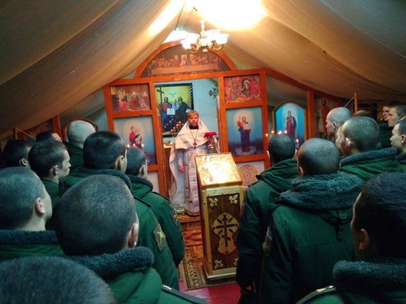 В праздничные дни января в воинской части г. Каменск-Шахтинский прошли тематические беседы и состоялись богослужения