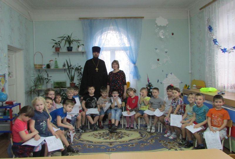 Очередная встреча со священником состоялась в детском саду № 17 г. Каменск-Шахтинский