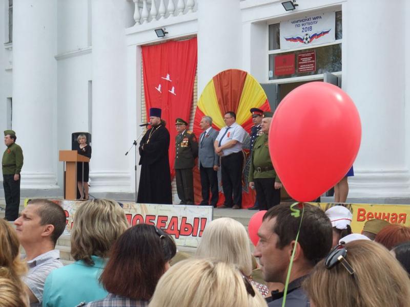 В г. Каменск-Шахтинский мкр. Заводской состоялся торжественный митинг, посвященный Дню Победы