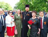 Праздничное шествие и митинг, посвященный 73-й годовщине победы в Великой Отечественной войне 1941 – 1945 годов